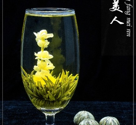 Flowering Tea Dong Fang Mei Ren