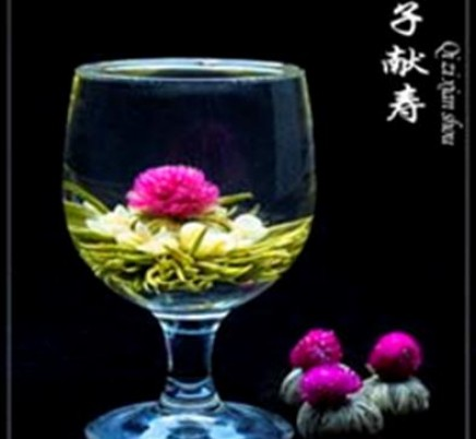 Blooming Tea Qi Zi Xian Shou
