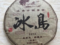Bing Dao 冰岛 Old Tree Pu-erh Tea