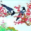 Blooming Tea Shuang Xi Lin Men