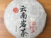 Ma Tai Cha 马台茶