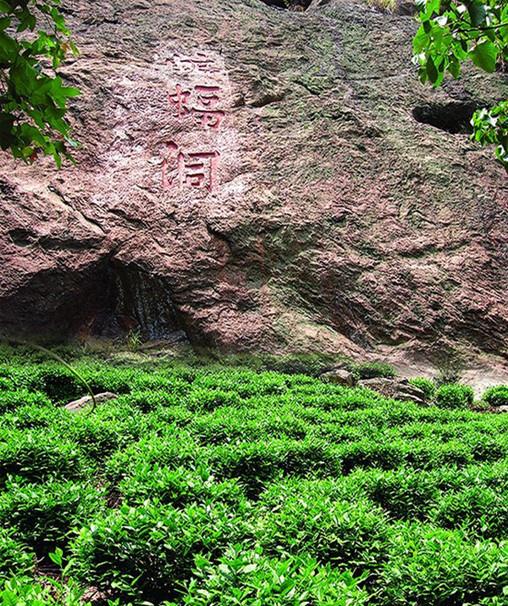 Bian Fu Dong (Bat Cave) of Qishan
