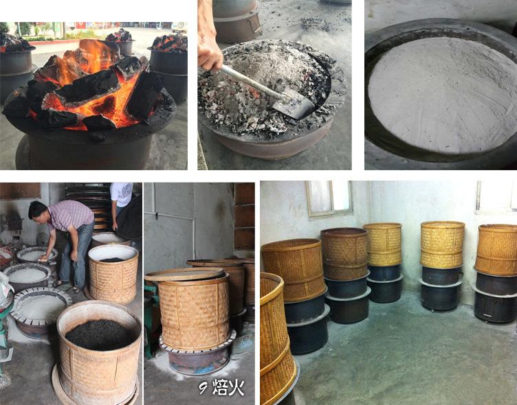 The baking of Phoenix Dan Cong