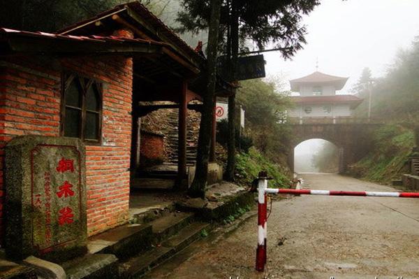Tong Mu Guan