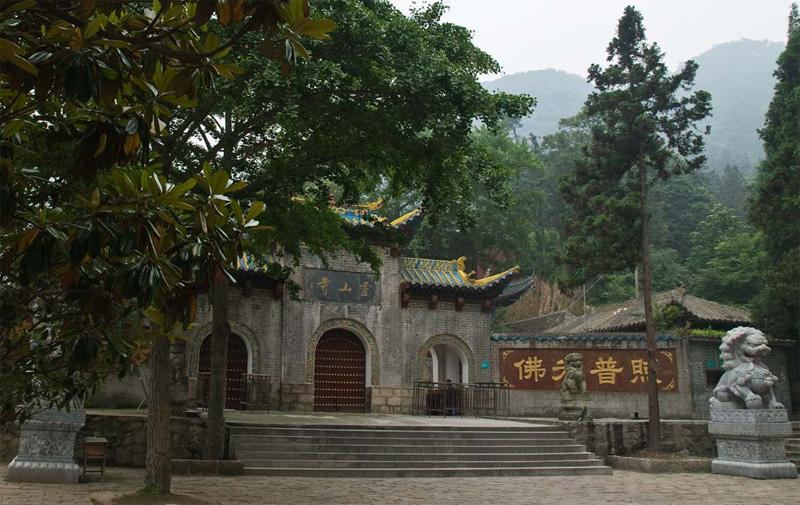 Xin Yang Mao Jian