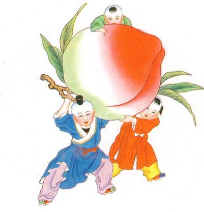 Qi Zi Xian Shou Chinese New Year Painting