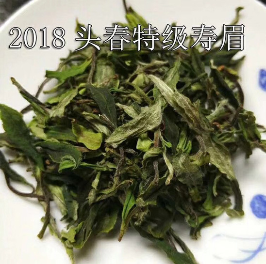 2018 crop Shou Mei White Tea