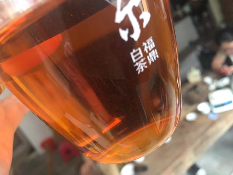 Bai Lin Gong Fu