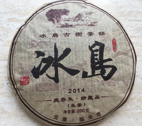 Bing Dao Pu-erh Tea 10