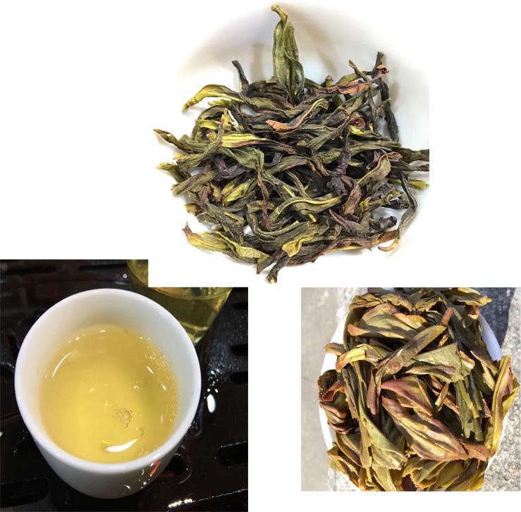 Yu lan Xiang Dan Cong 5