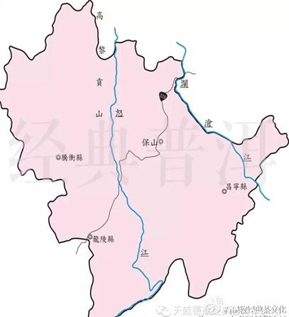 Baoshan Pu-erh Tea Mountains
