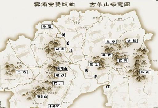 Xishuangbanna Pu-erh Tea Mountains