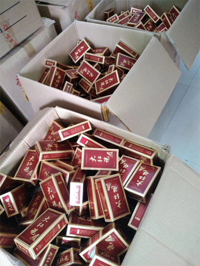 Smoke Package of Da Hong Pao 2