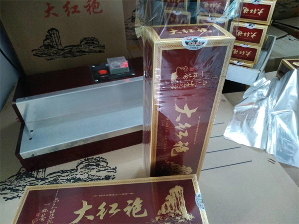 Smoke Package of Da Hong Pao 5