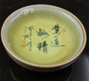 A Taste of Jin Xuan Oolong 6