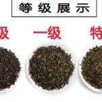 Keemun Hong Xiang Luo 5