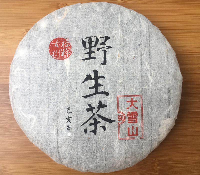 Da Xue Shan Pu-erh Tea